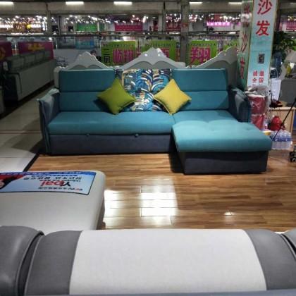 布艺多功能沙发床  92