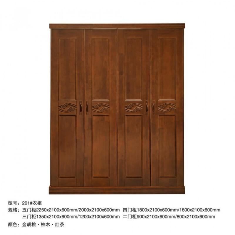 簡約中式臥室衣柜 201