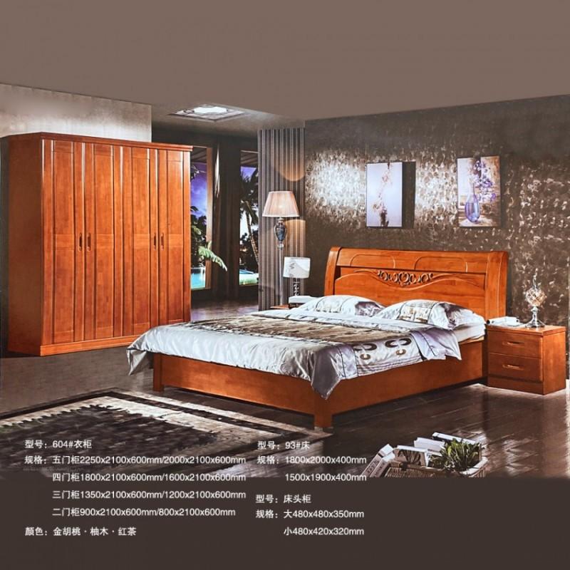 实木双人床套房 93#床 604#衣柜 床头柜