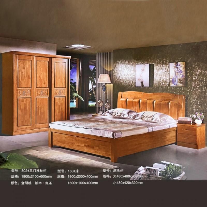 洪胜徐氏实木套房家具 160#床 802#三门推拉柜 床头柜