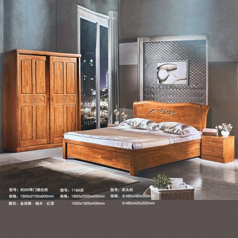 卧室实木双人床套房 118#床 802#两门推拉柜 床头柜