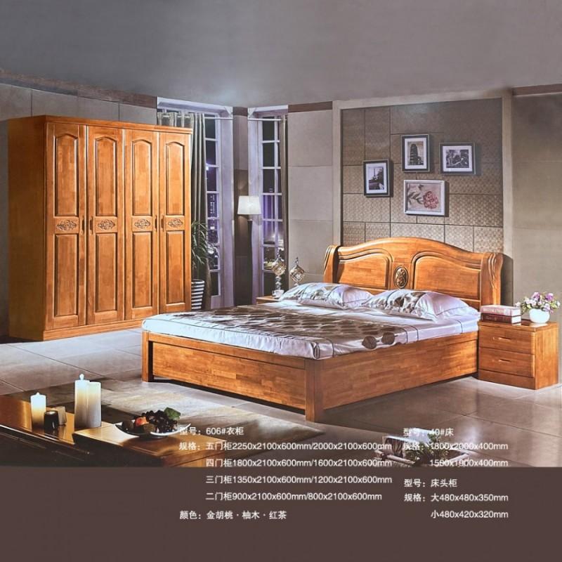 简约卧室实木双人床套房 40#床 606#衣柜 床头柜