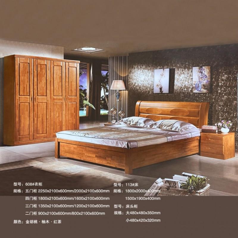 小户型卧室实木双人床套房 113#床 608#衣柜 床头柜