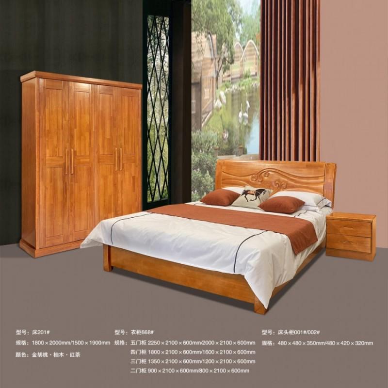 实木双人床套房 床201# 衣柜668# 床头柜001#/002#