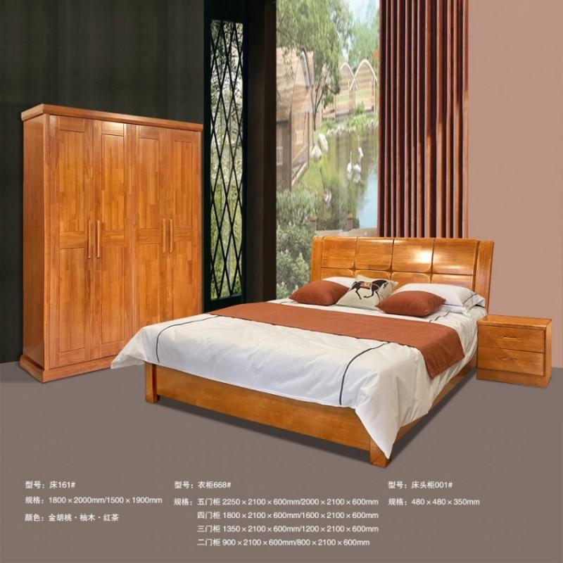 厂家直销实木套房家具 床161# 衣柜668# 床头柜001#/002#