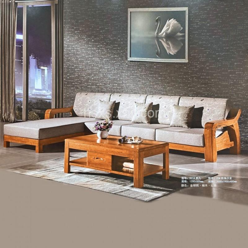 客厅实木沙发茶几 25#转角沙发 001#茶几
