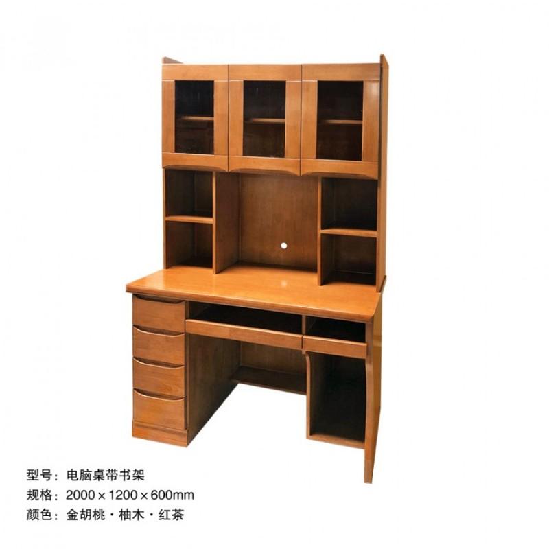 中式实木书房书桌 电脑桌带书架#