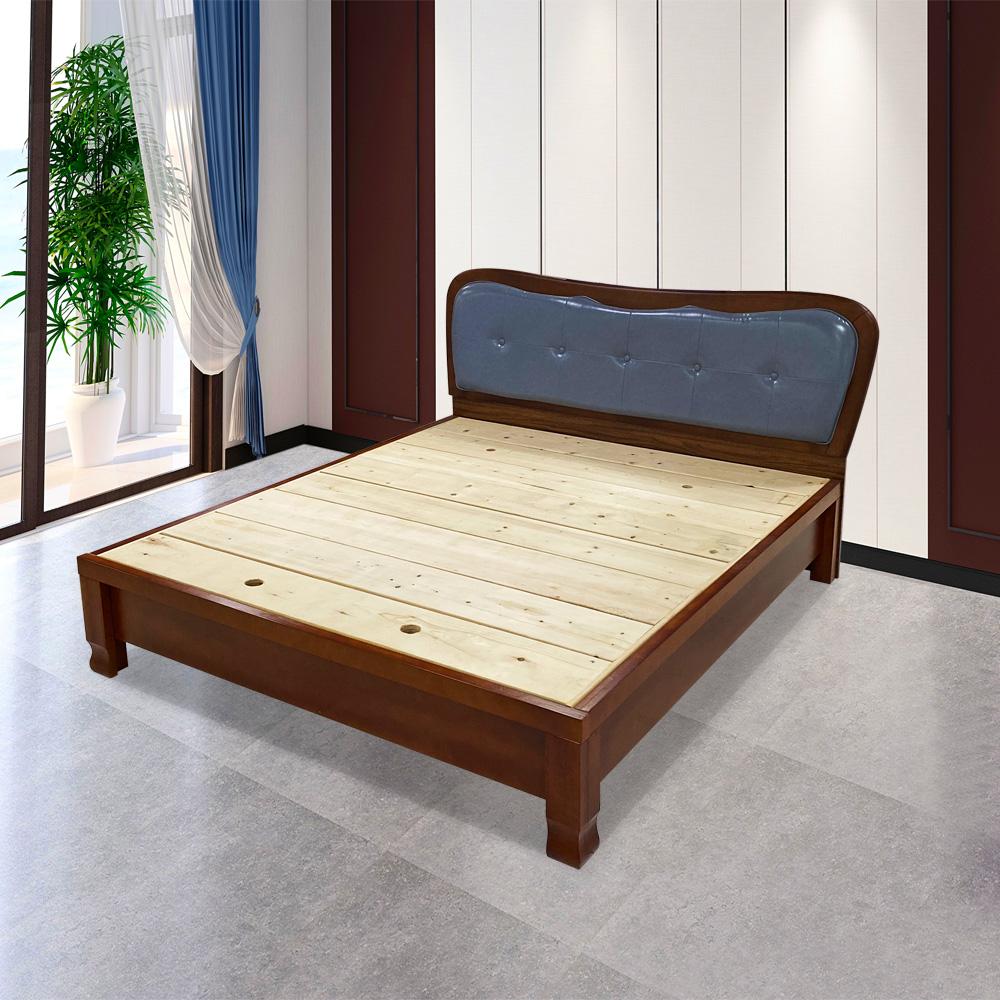 恒益9#海棠色(深色)床箱