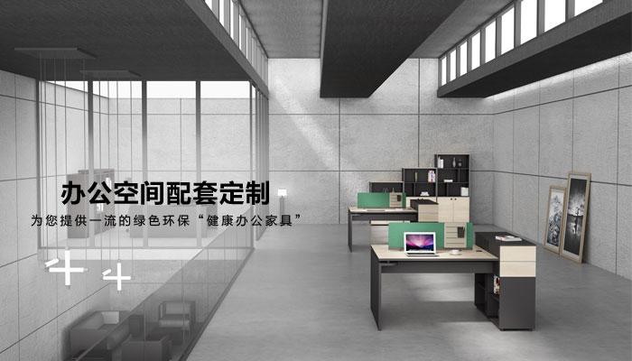 北京恒泰拓展家具有限公司