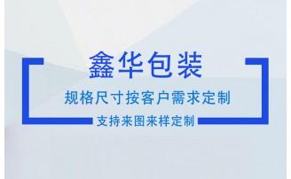 鑫华愿以真诚的服务态度与您携手合作