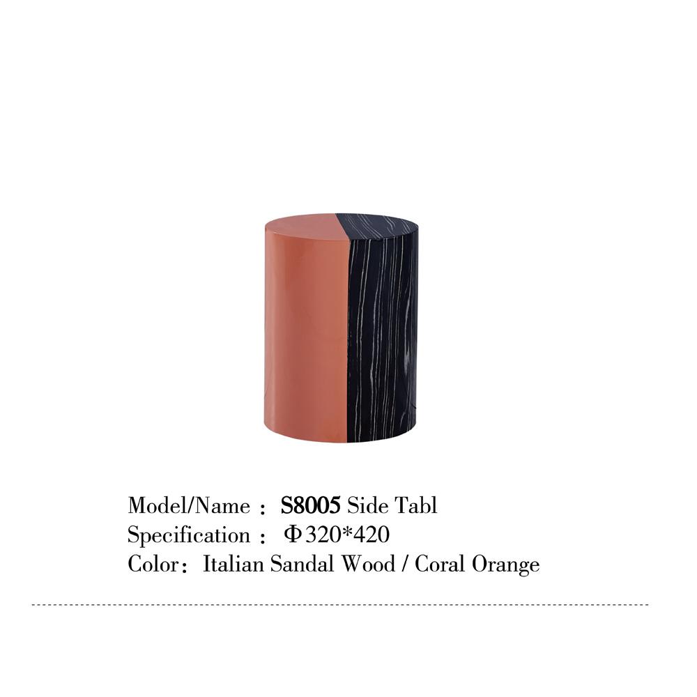 S8005 客厅家用创意圆凳价格