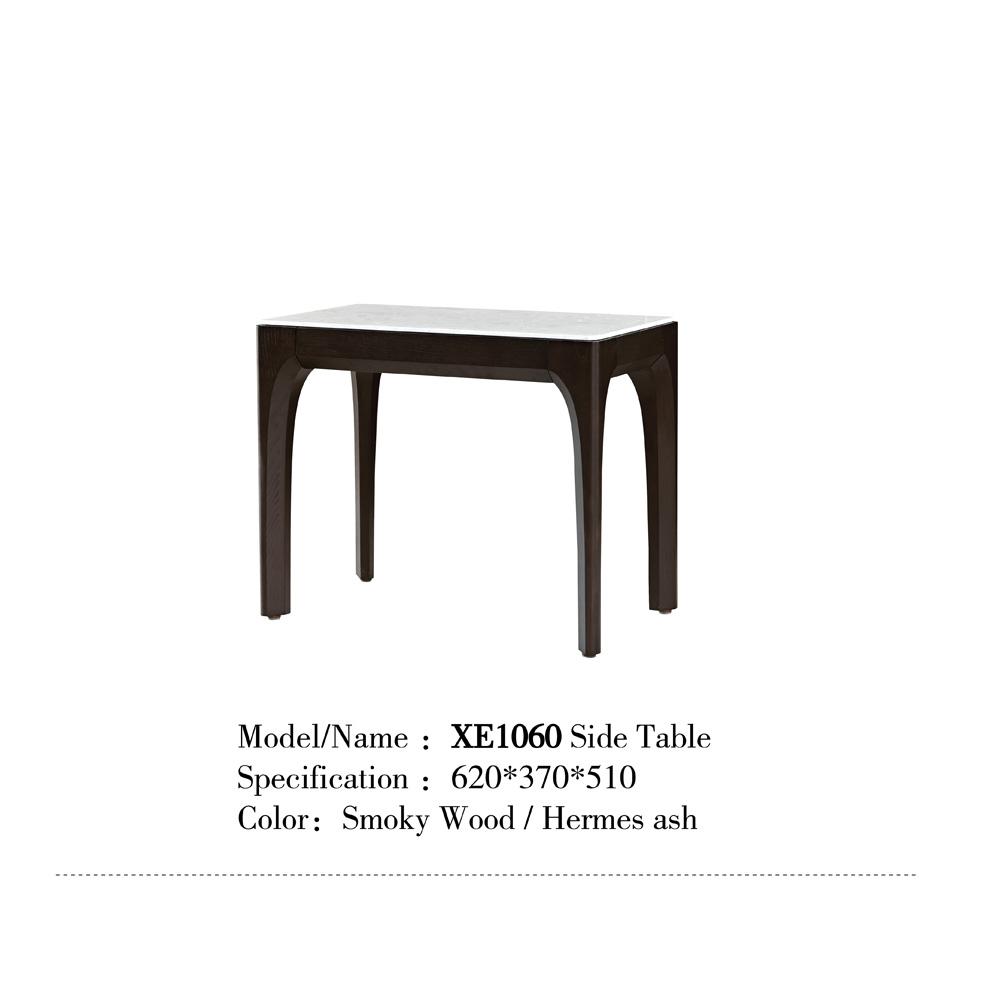 XE1060 家用小户型客厅边几茶几