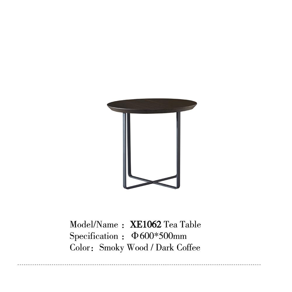 XE1062 创意设计小圆几茶几