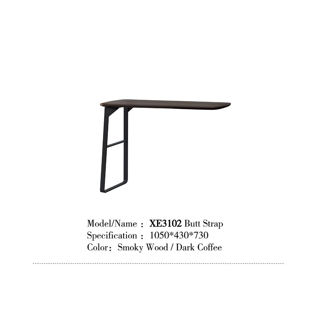 XE3102 家用酒吧台靠墙桌