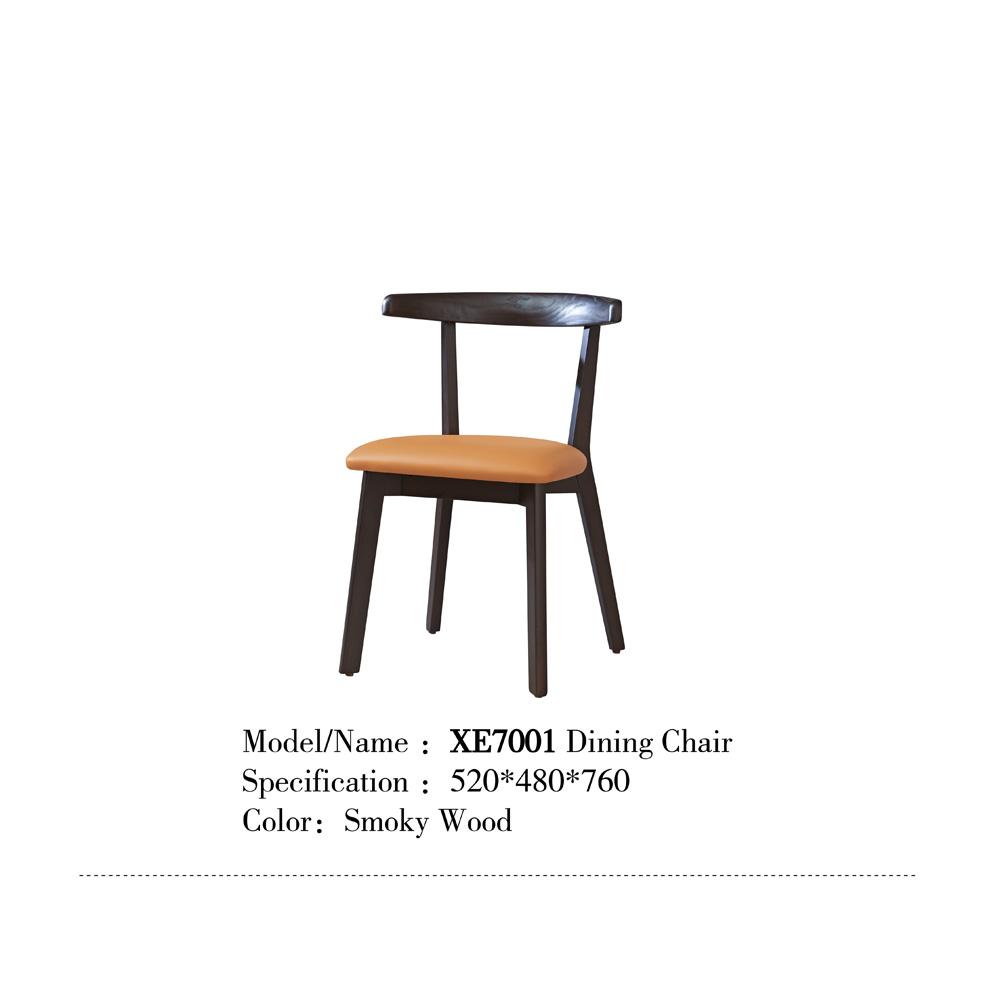 XE7001  北欧餐椅休闲家用餐椅