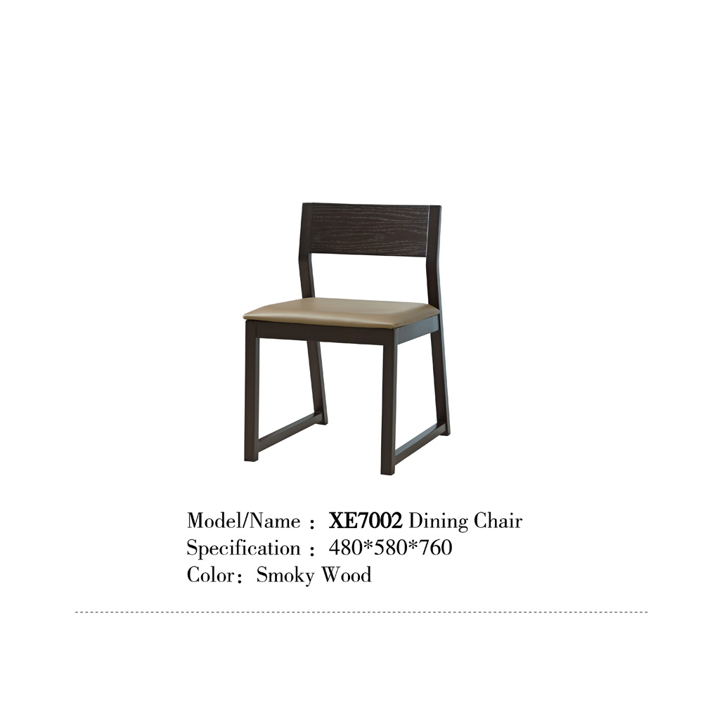 XE7002  小户型软包餐椅批发