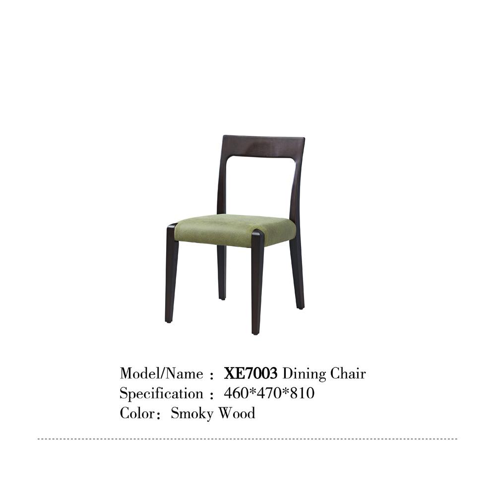 XE7003  环保软包餐椅价格