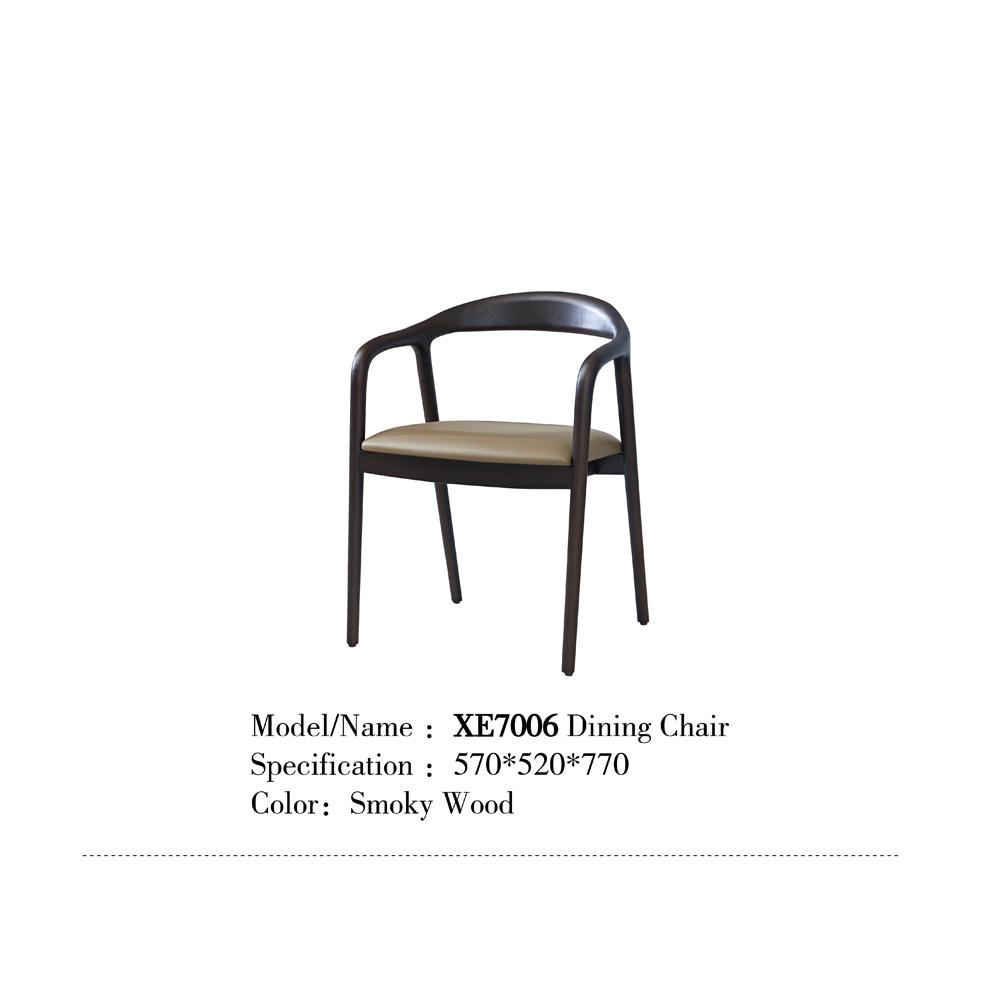 XE7006 个性时尚扶手餐椅