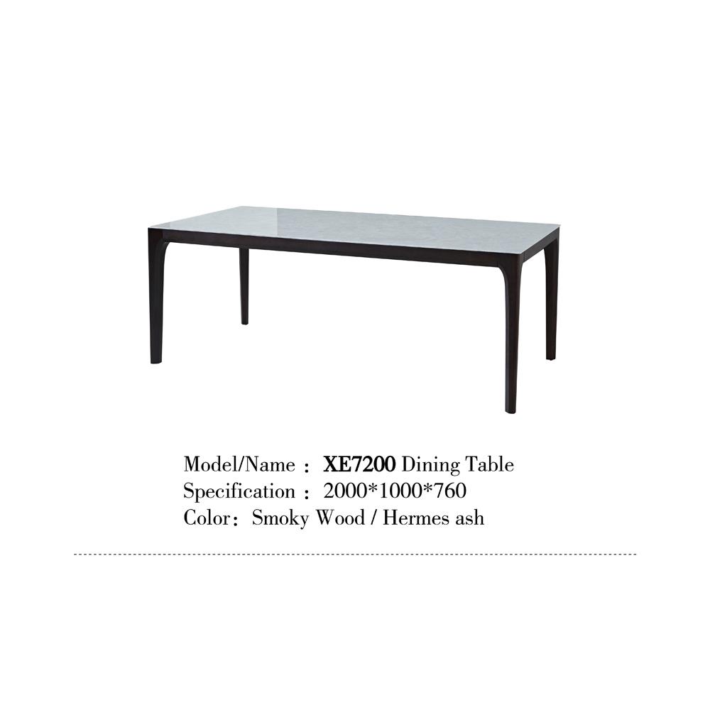 XE7200 家用小户长方形饭桌促销
