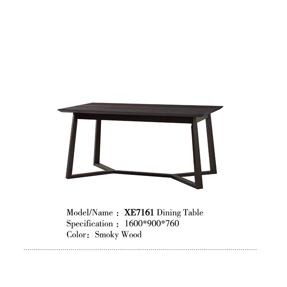 XE7161 意式极简餐桌餐台品牌