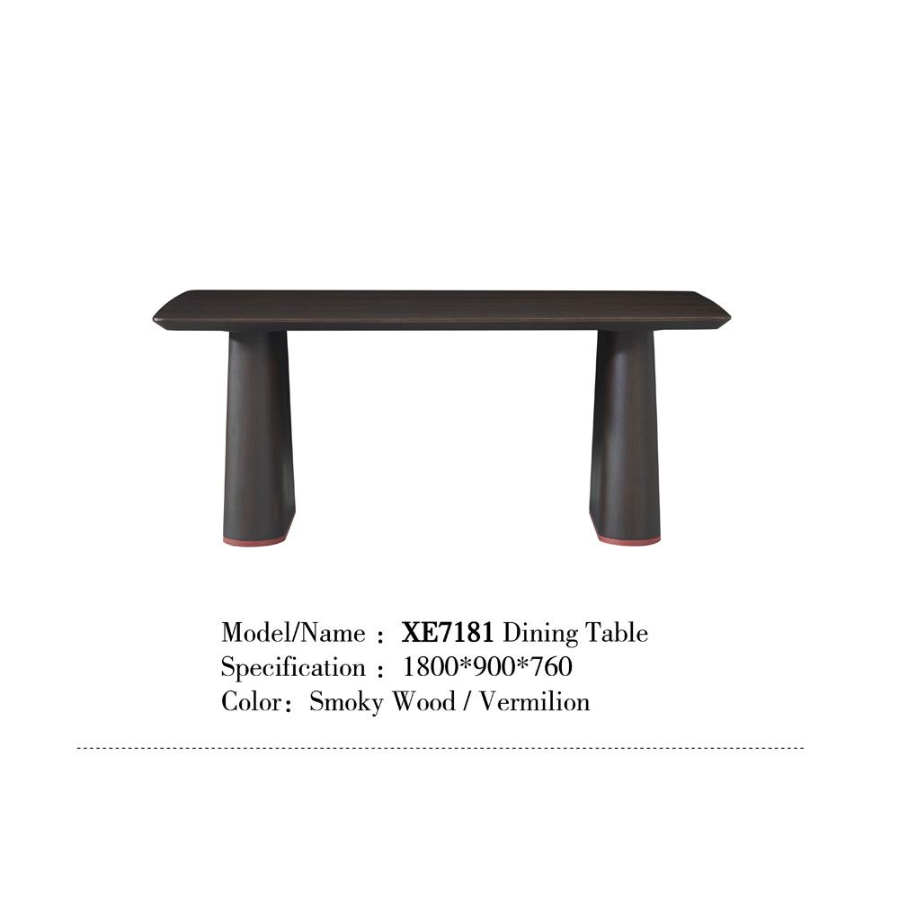 XE7181 高端极简餐桌餐台厂家
