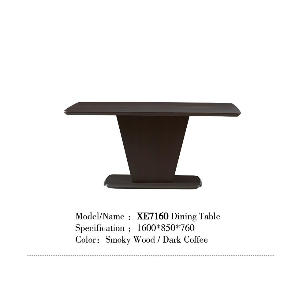 XE7160 餐厅家具现代餐桌长餐台