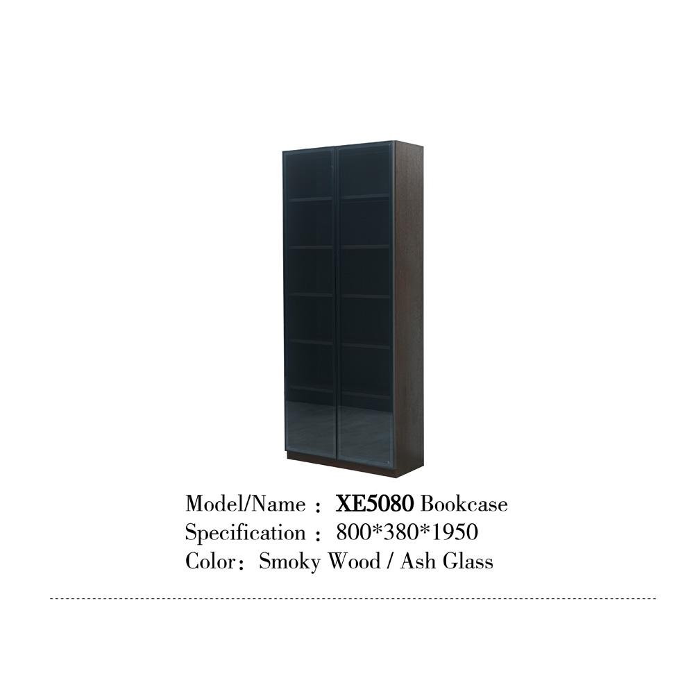 XE5080 简约对开门格子书柜书橱
