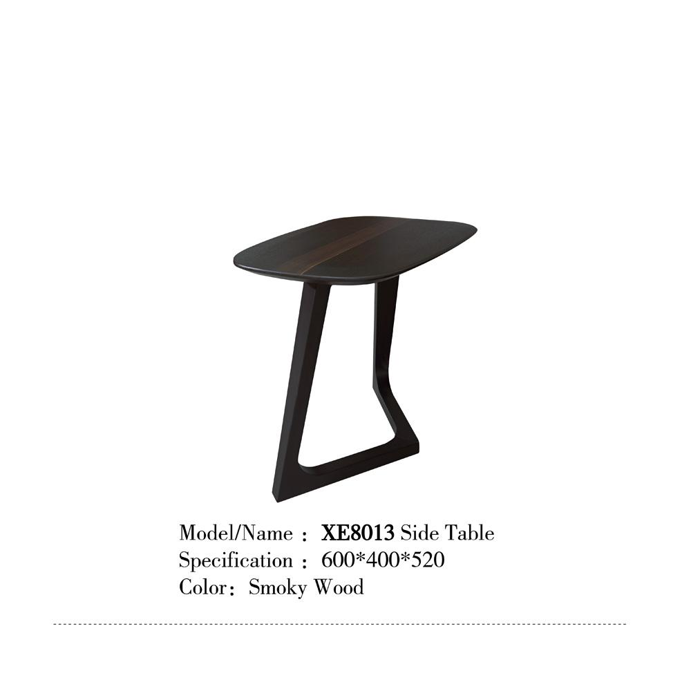 XE8013 时尚创意小边桌
