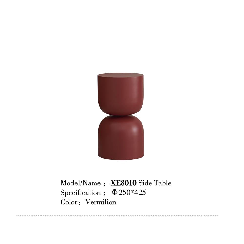 XE8010 极简个性小茶几边桌侧桌