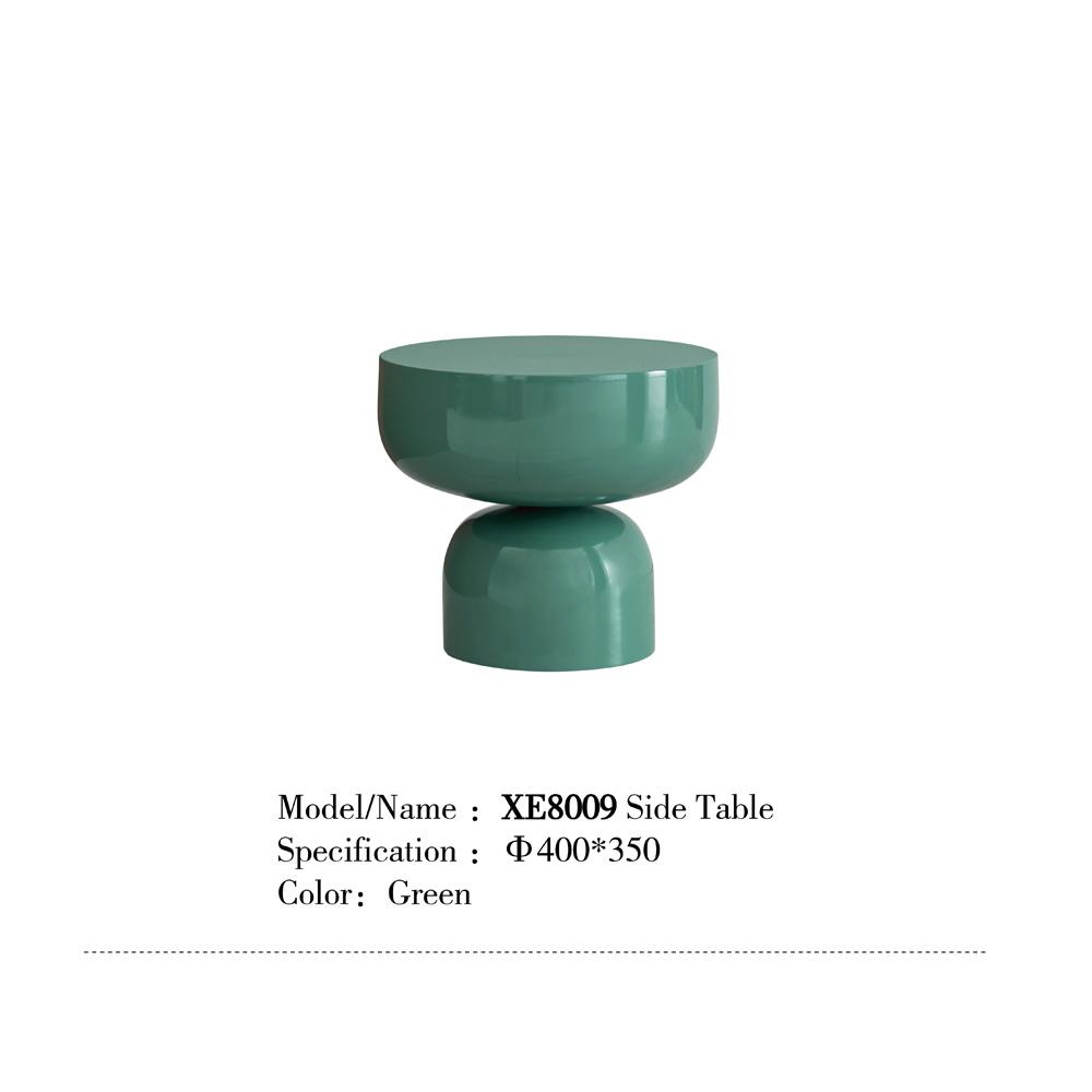 XE8009 现代极简茶几边桌侧桌