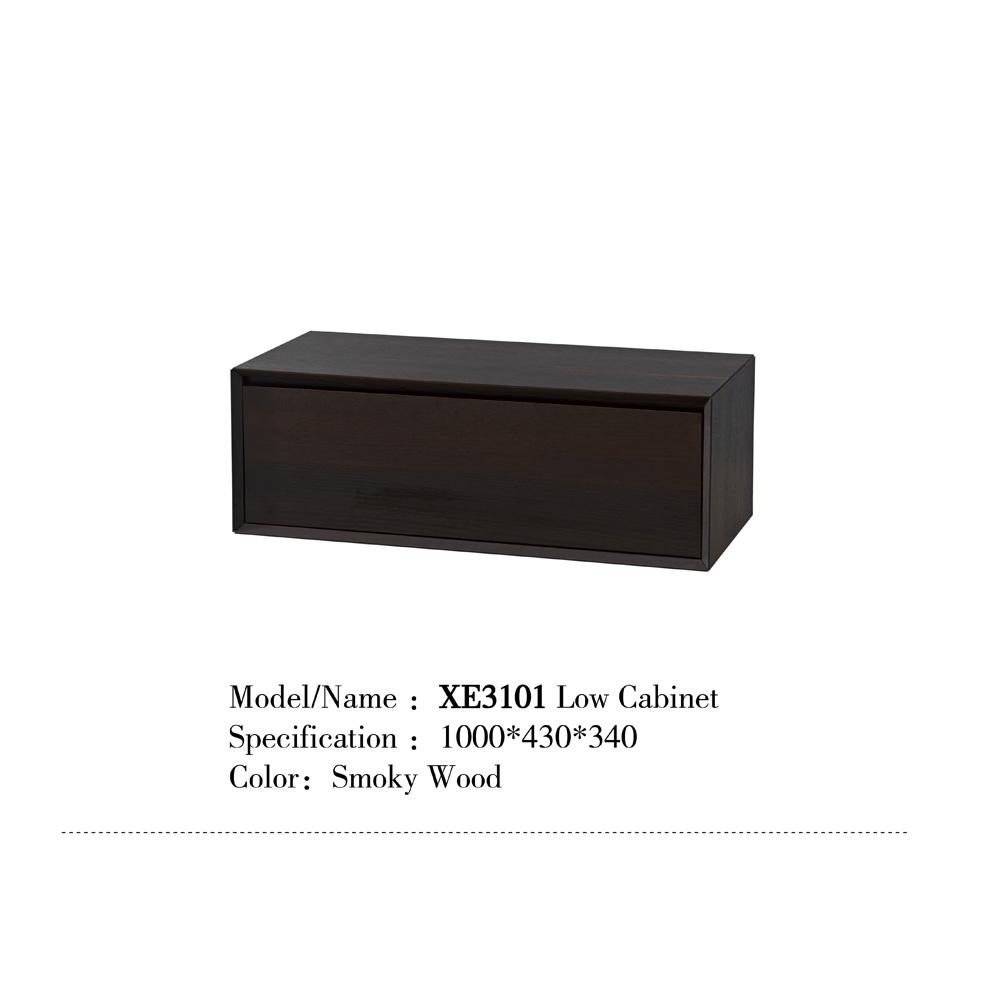 XE3101 门厅换鞋边柜收纳柜