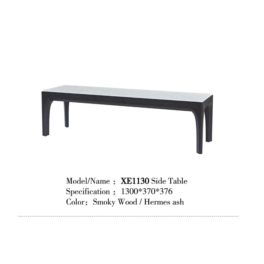 XE1130 客厅门厅边柜长条桌