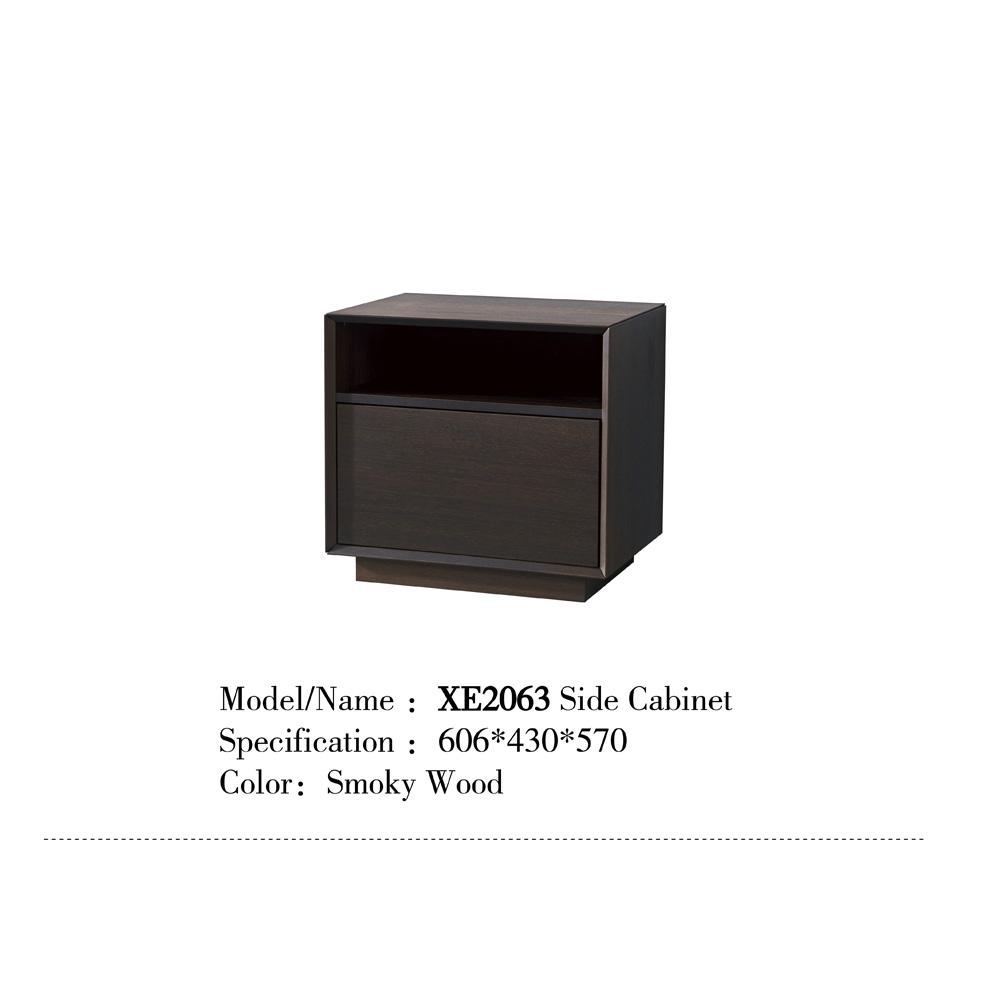 XE2063品牌新款边柜储物柜