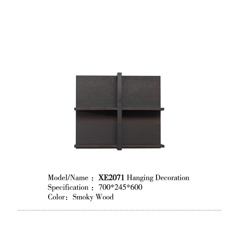 XE2071客厅四格挂墙装饰柜