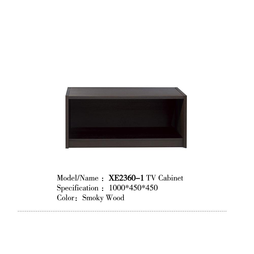 XE2360-1 客厅小型地柜电视柜促销