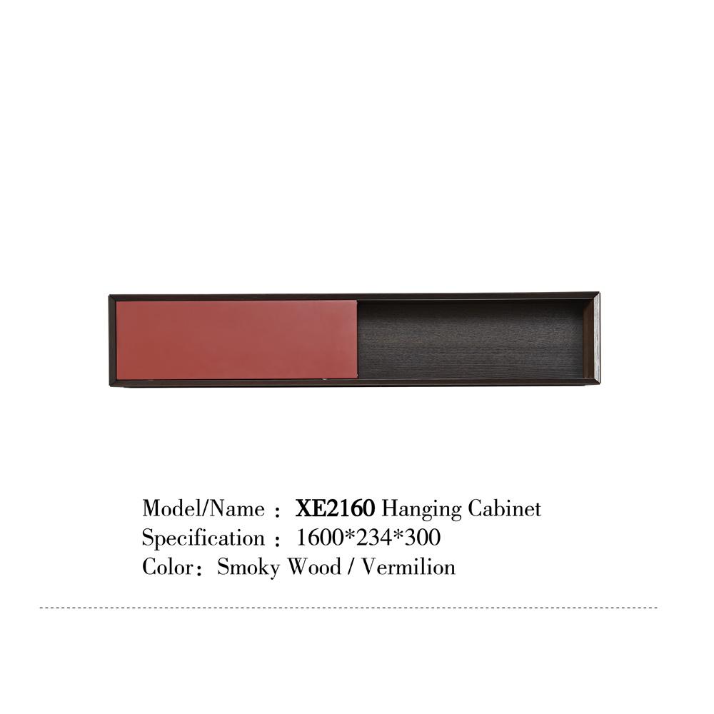 XE2160 客厅装饰墙柜价格优惠