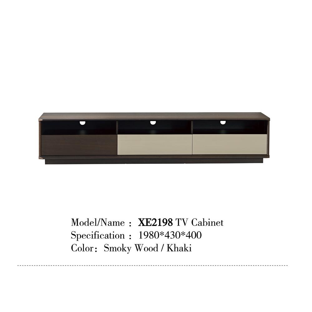 XE2198 客厅简易地柜电视柜专卖