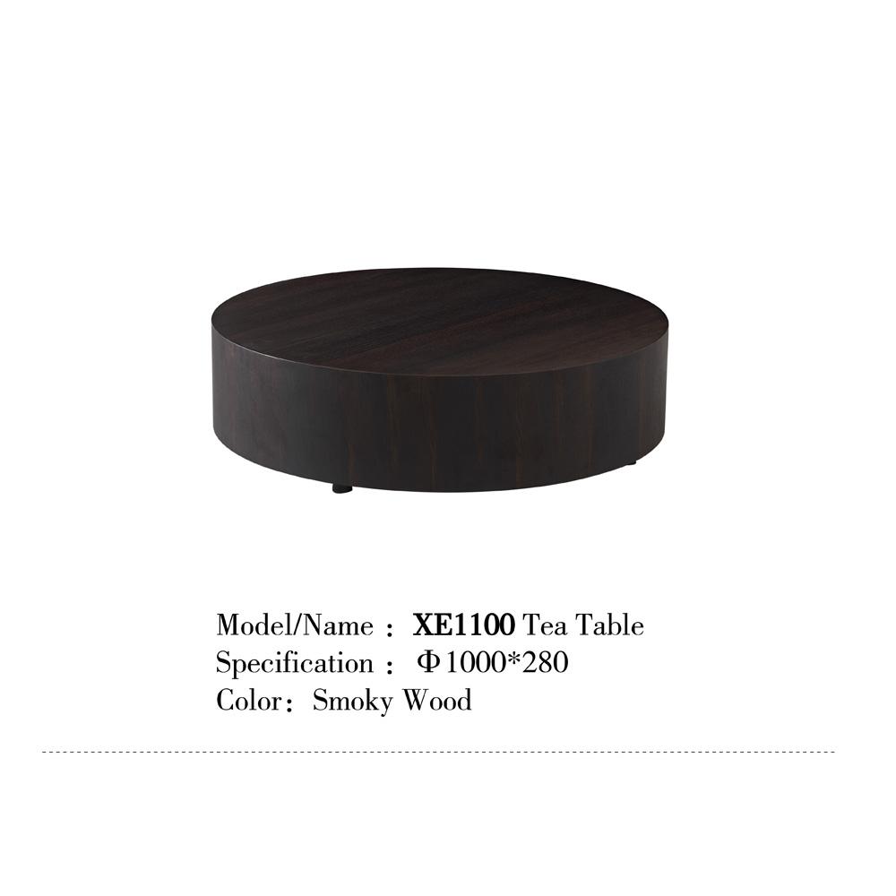 XE1100 意式茶几现代简约圆几采购
