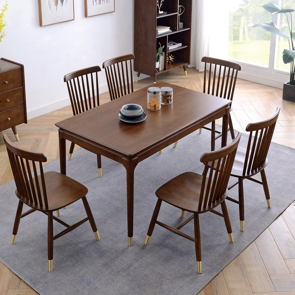 7478 北欧家用长方形饭桌餐桌椅