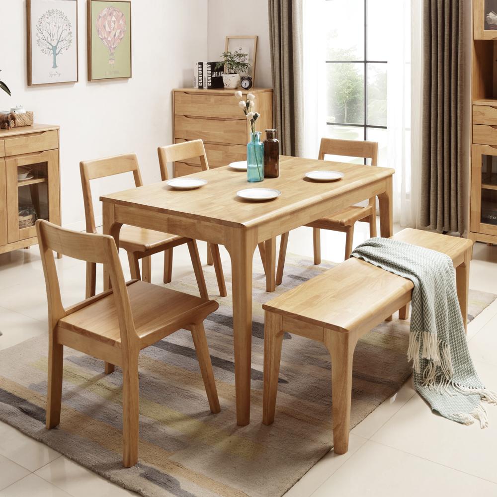 00228 北欧餐桌椅品牌直销