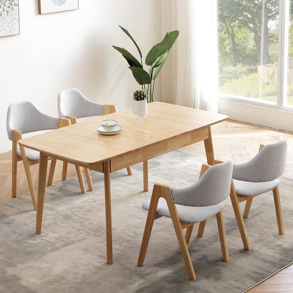 4Z6A3827-1 北欧伸缩餐桌椅品牌专卖