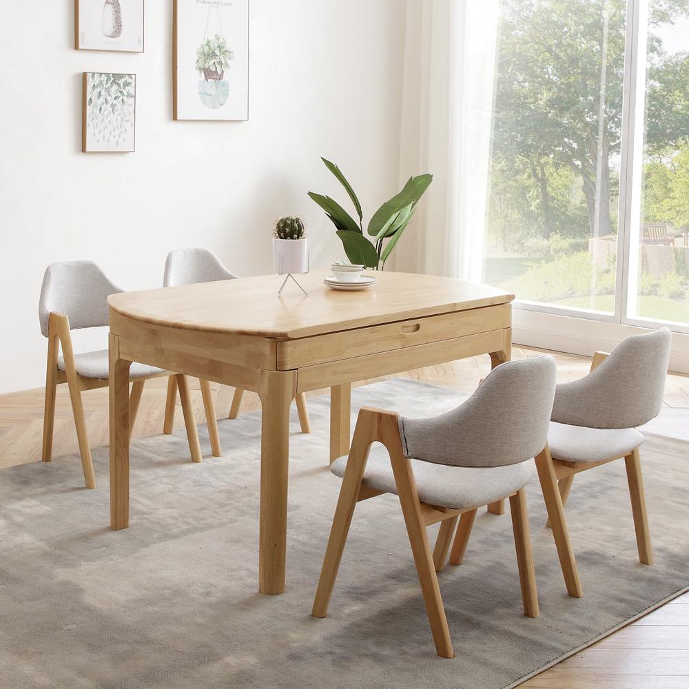 4Z6A3772-1 北欧长方形餐桌椅折叠圆桌
