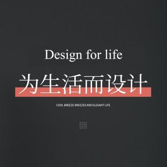 金石餐桌椅家具经营理念 (1)