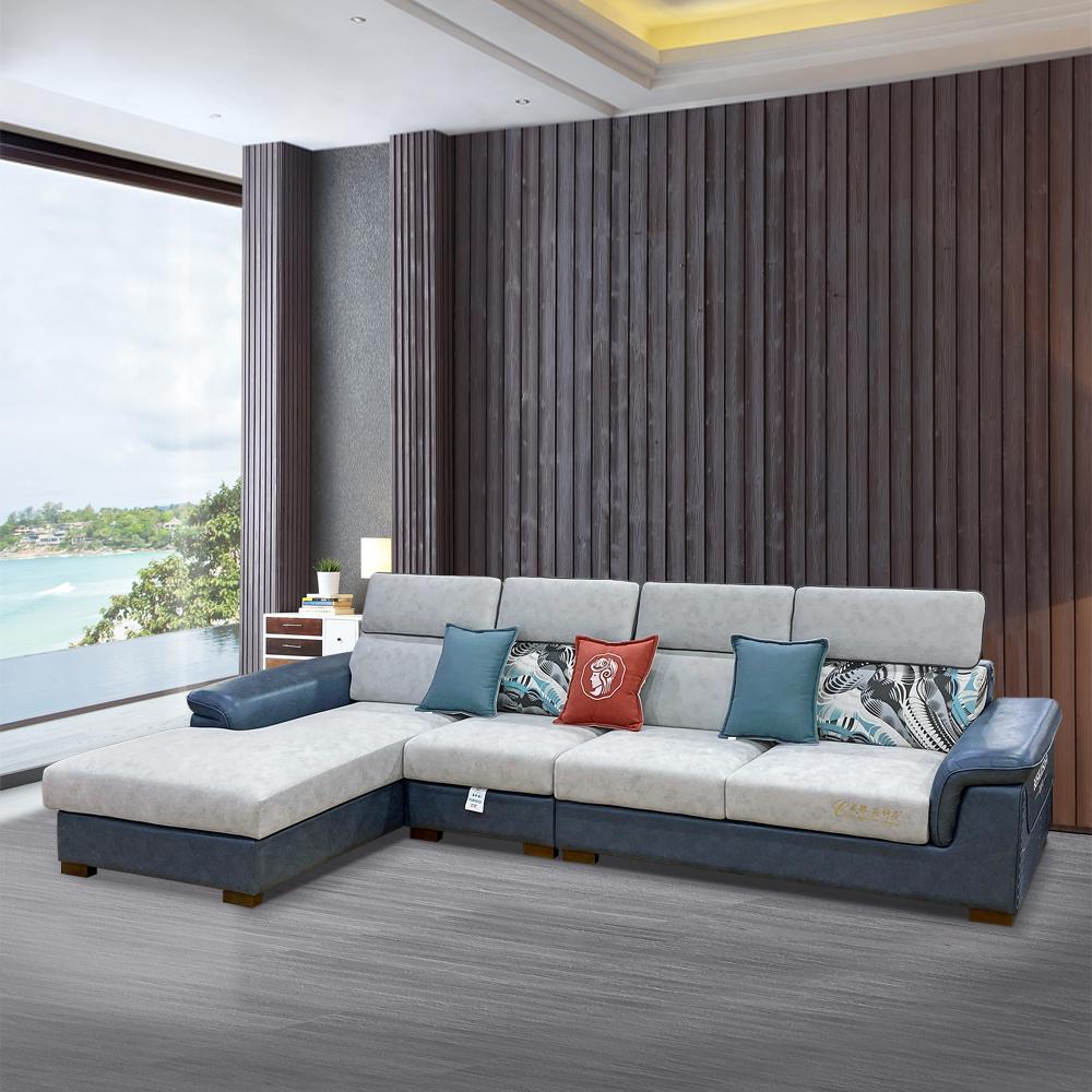 2053 客厅休闲沙发转