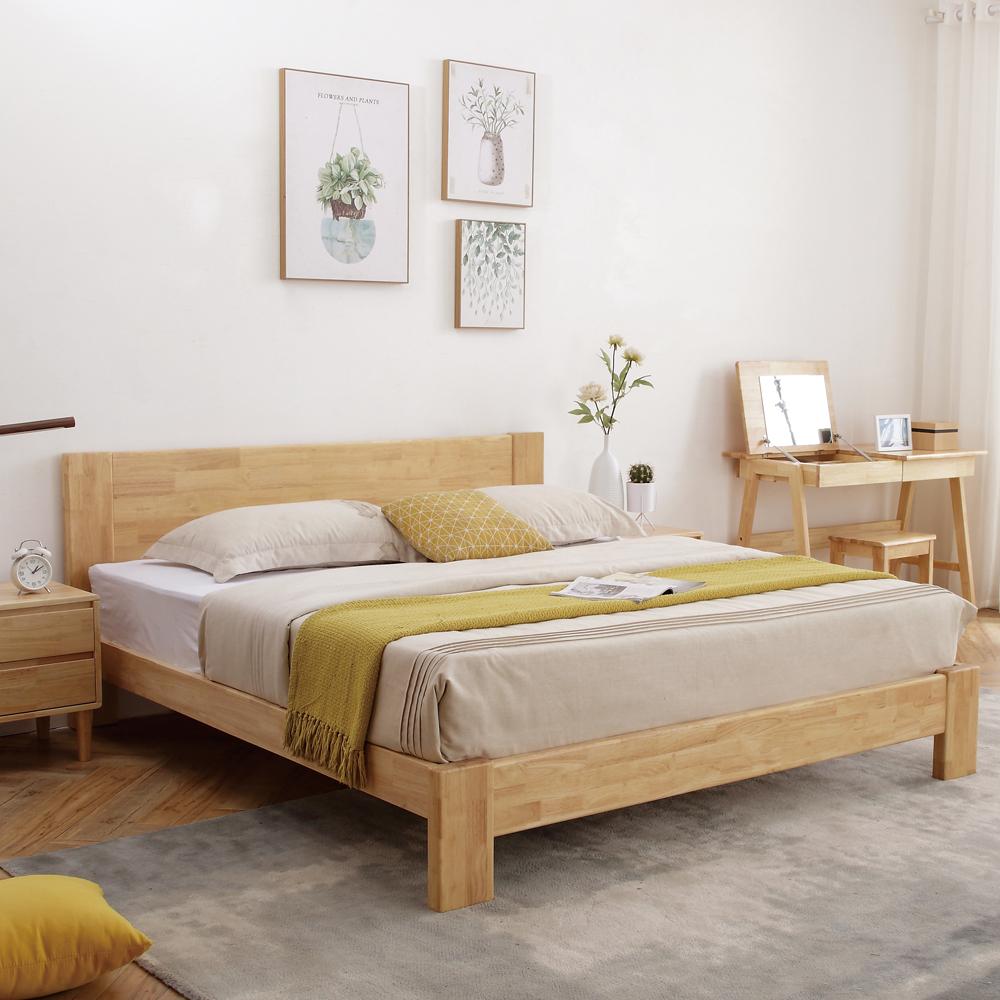 4Z6A4100 厂家销售北欧双人床主卧大床