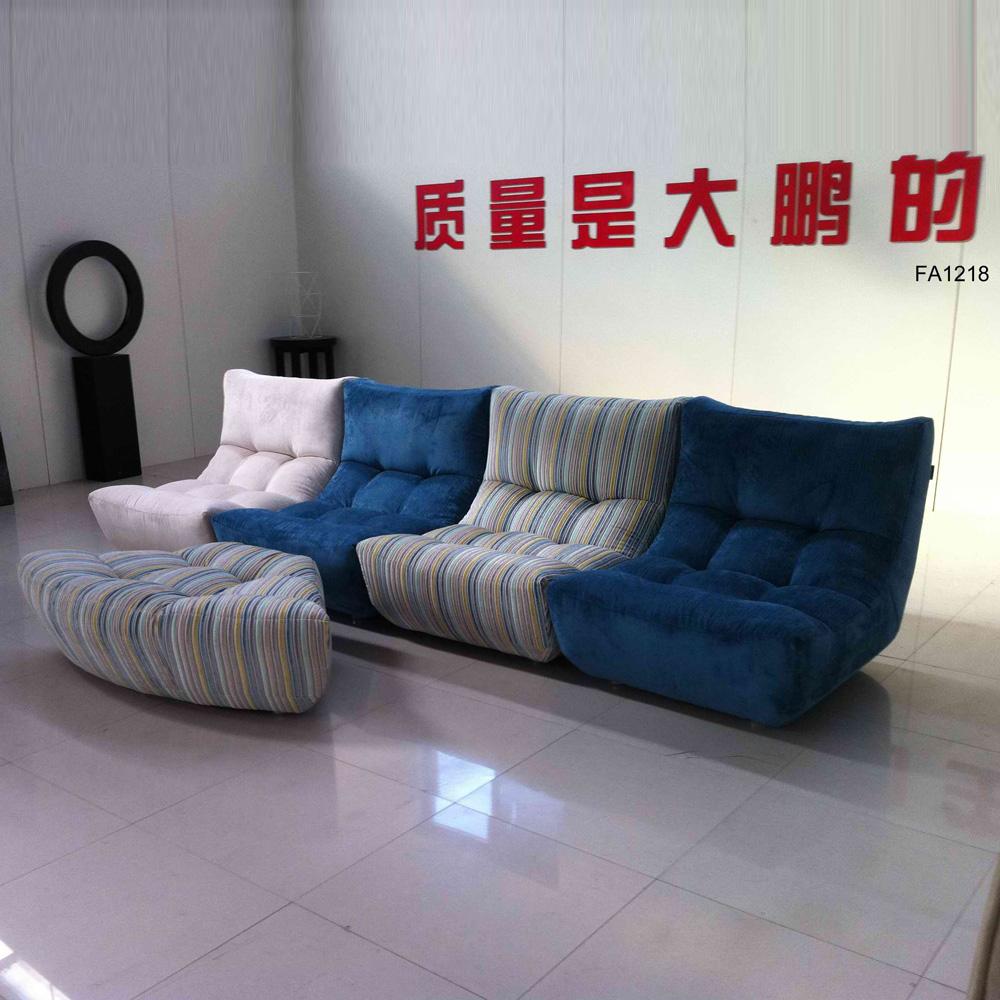 FA1218 现代休闲沙发 创意布艺沙发