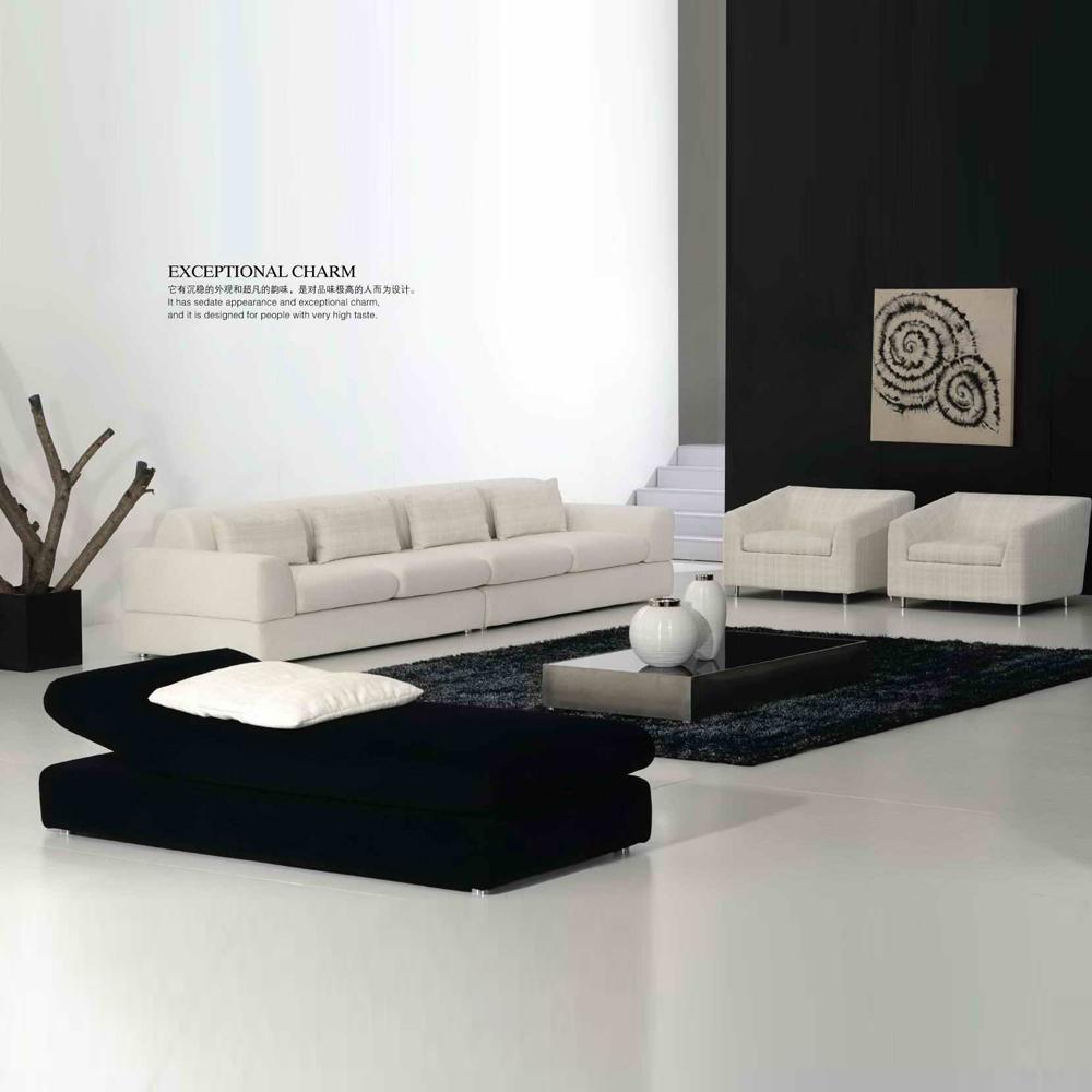 FB124 时尚现代沙发休闲组合沙发