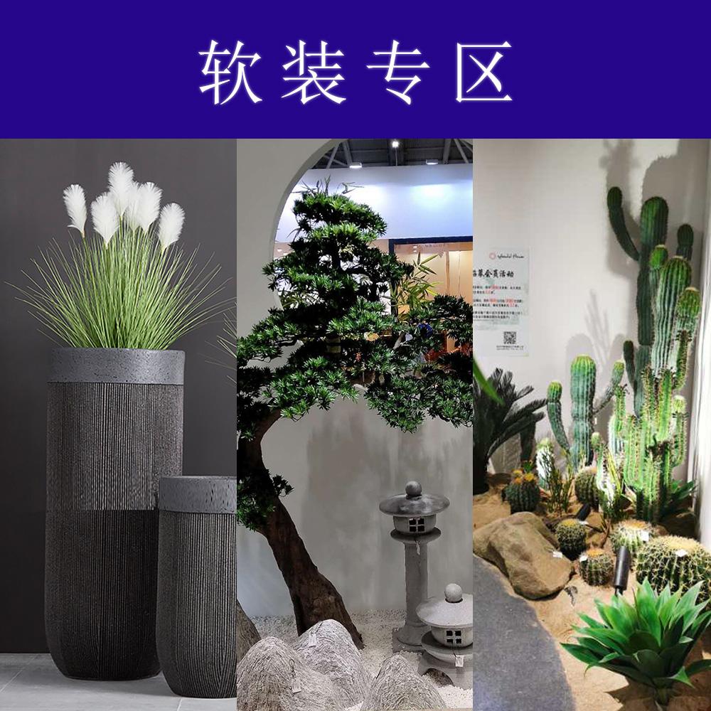 芦苇盆景仿真植物绿植