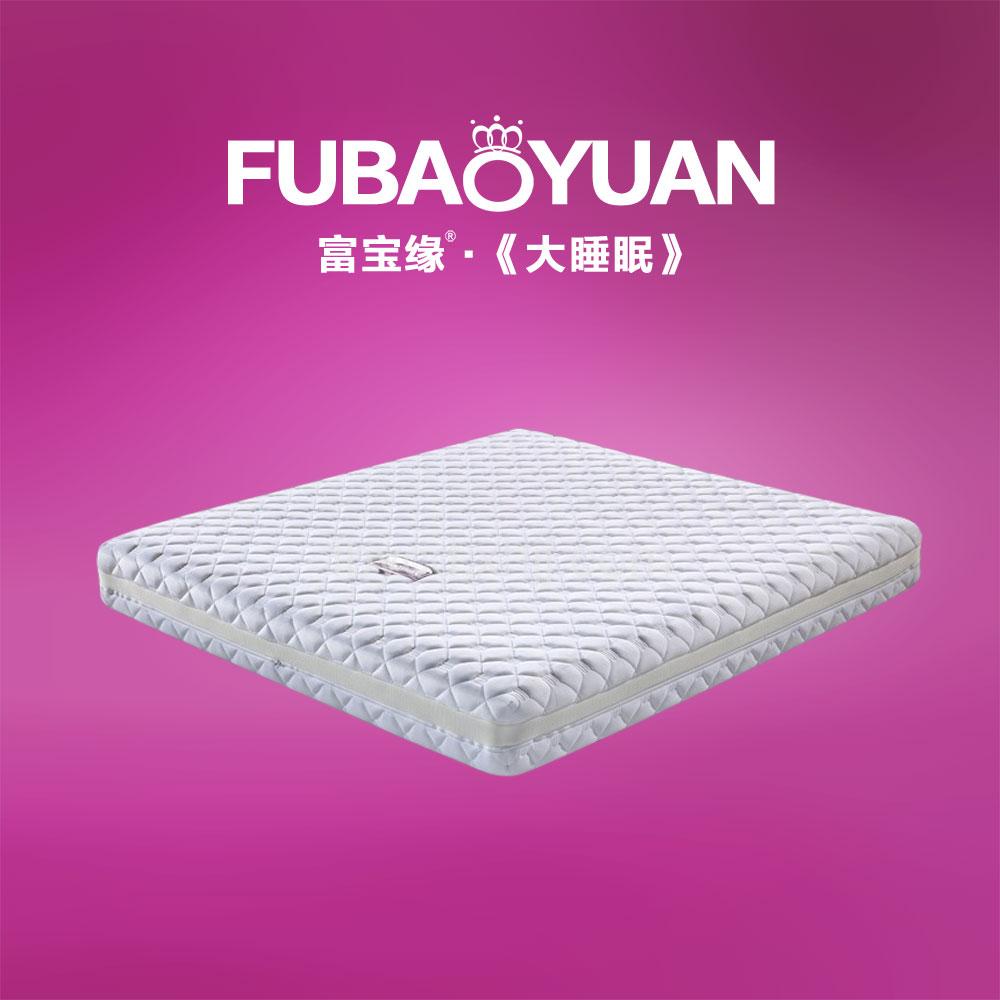 工厂现货金刚弹簧加乳胶床垫F-1纯洁