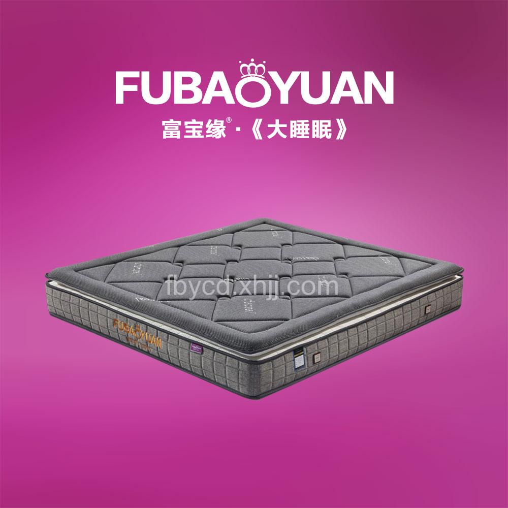 直销竹炭纤维面料独立花三边圆簧床垫F3-6八方来财